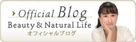 アロママッサージサロンオーナーブログ
